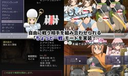 excessm Parade Buster 2016 Eng - Fantasy