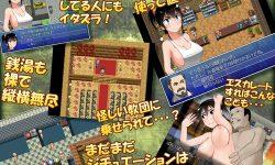 Ota Guchi Field – Mucchi Muchi Inaka English - Big breasts