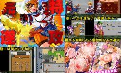 Ankoku Marimokan Kamikaze Kommittee Ouka RPG Ver.1.03 - Anal sex