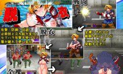 Kamikaze Kommittee Ouka RPG (Eng) - Humiliation