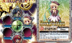 MangaGamer Koihime Musou A Heart throbbing Maidenly Romance of the Three Kingdoms Uncen Full English - Harem
