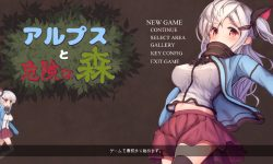 X-Rabbit – Alps and the Dangerous forest Ver.1.0 - Big breasts