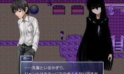 Aeba no Mori - Black Senpai - Completed - Male protagonist