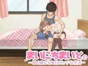 Aokumashii Everydays A MAIday Mai Erotic Life with My Little Sister Mai -