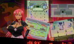 Modernology - Yusela of Crimsonfire / 炎紅のユーセラ - Rape