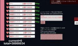 Uwasano EroRadioHead - Touching Live2D Cumdump Asuka: Breast Fondling Edition - Completed - Big breasts