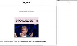 Province by DeGross V. 0.1.1 Fix5 Eng, Rus - Prostitution