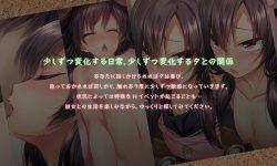 Akari Blast - 1 room - Runaway Girl- / Ver. 1.2.0 - Blowjob