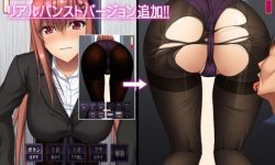 PicShimizuan - Office Lady Who Looks Good in Stockings Gets Trapped in an Elevator Door - Humiliation