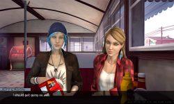 Locjaw - Strange Nights APK [V. 0.06] (2020) - Lesbian