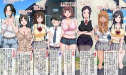 aomizuan A Boy and his Perverted Oneesans' Happy H Apartment Life - Harem