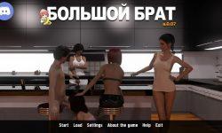PornGodNoob - Big Brother: Fan Remake [V. 0.11] - Lesbian