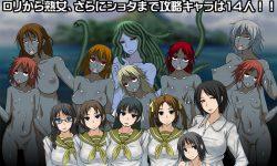 Osanagocoronokimini The Demons Kingdom Full English - Monster girl