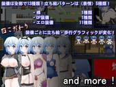 Mirukie Uei - Exposed Female Knight Ulrika ver 1.03 - Big breasts