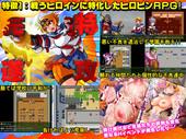 Ankoku Marimokan - Tocco Committee Oka RPG.03 - Blowjob