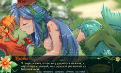 Project Gardares, 7DOTS - Sweet fantasy - Fantasy