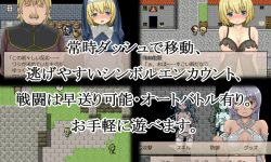 Yuna The whore quest from Haru Uru - Teen