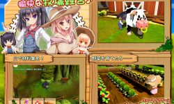 Twins of the Pasture full ver. by Dieselmine English - Adventure