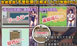 LewDemon Academy - Student Council President Ayaka's RPG Struggle (Eng) - Big Ass