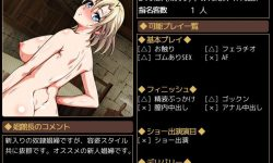 Oneone1 Downfall daughter Botsuraku Iyo - Corruption