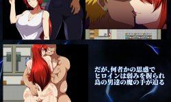 Detonation Thunder Steel Rashiro Gar - NTR