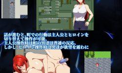 GapTax - Detonation Thunder Steel Rashiro Gar - 1.00 - Rape