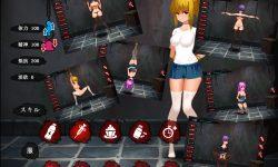 New game by Alibi Imprison v..1 - Bdsm