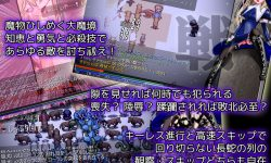 MaiDenSnow Eve Final by UsaBox -