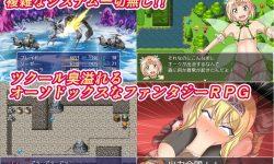 Bitch Bokujou - NTR Knight's Story ver..3 [ENG] [FINAL] - NTR