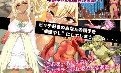 Happy Life - Meltys Quest Ver..03c - Big tits