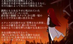 PDcreations - The World A Robot Girl Dream Of Jap Rpg - Femdom