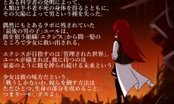 P.D. Creations - The World A Robot Girl Dreams Of Ver. 3.2 Final [ENG] - Monster Girl