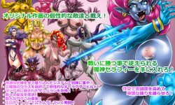 Megrim - Succubus Hunt - Monster girl