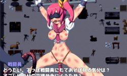 Squirting Heroine Acmerize - BDSM