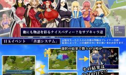 Kamichichi - Harem Fantasy - Good or evil will save the world Ver 1.30 - Harem