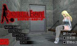 Cinderella Escape R18 - Bdsm