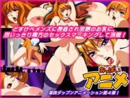 Full Compilation – Diva Mizuki PACK - Big breasts