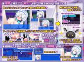 Tsukidani no Sato - Headpo Demon King and his servant v.1.0 (jap) - Monster girl