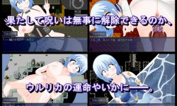 Milky Way – Naked Female Knight Ulrica Ver.1.01 - Rpg