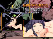 Limit Cycle - Coming Escape Me and Her Ejaculatory Magic ver.1.01 - Blowjob