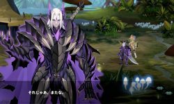 SakuraGame - Dragon Knight - Completed - Monster