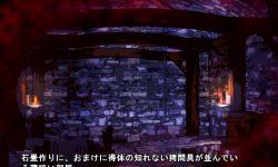 Sadistic Alice - The Bridegroom Training Diary of Tsumugi-sama / Tsumugi-sama no Hanamuko Choukyou Nikki - Completed -