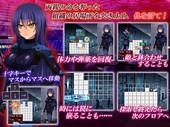 Dark Pot First Fleet - Agent Karen ~ Dark Organized Infiltration Investigation ~ - Bdsm