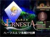 Ernesta The Half Elf Slayer of Evil103 from DenCC - Fantasy
