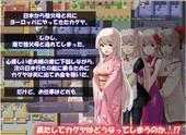 Mugcat Cinderella Story Kaguyas Sexy PartTime Life 2016 - Fantasy