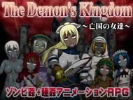 Osanagocoronokimini The Demon's Kingdom - Jrpg