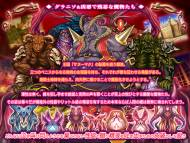 ABALONE KISS - Wicked Princessemination - Flesh Scale of Madness - Big tits