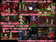 Himitsu Kessha Treasure Hunter Eriru eng jap - Monster