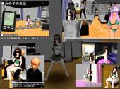 """e Motion - Change Joker """"Girls life life survival"""" Ver 2017.04.07 - Prostitution"""
