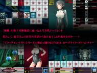Bias Factory – Crisis Cell – Underground Experiment Facility Infiltration Ver.1.06 - Rpg